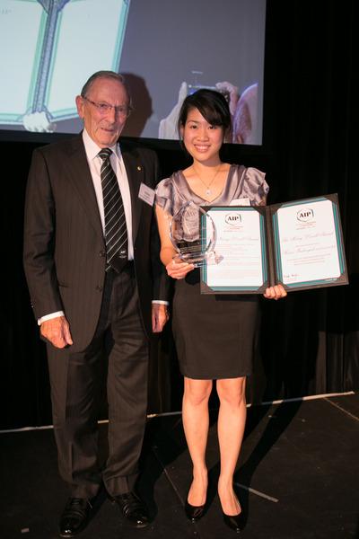 Maria Indrayati receives the Harry Lovell Award.