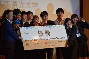 Enactus Japan National Champions - University of Hyogo