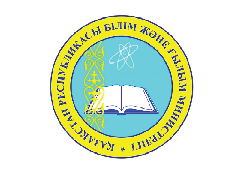 Ministry of Education and Science - Kazakhstan