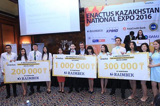 Kaz_1
