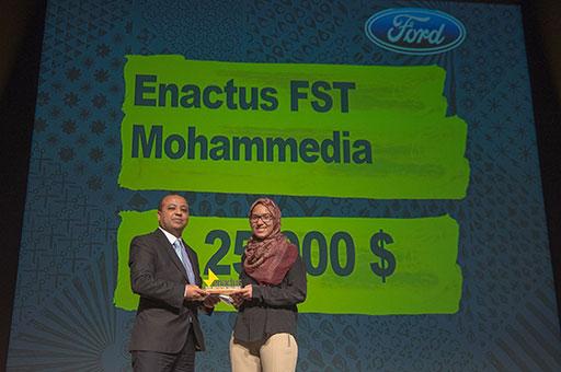 Ford_Award