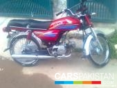 Honda CD 70 2006 for sale Bahawalpur