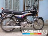 Honda CD 70 2010 for sale Lahore
