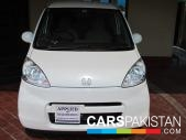 Honda Life for sale located in Lahore