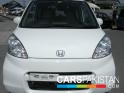 2007, White Honda Life  For Sale, Unregistered, Registered Number From Sargodha