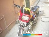 Kawasaki GTO 1993 for sale Lahore