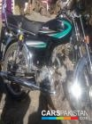 Metro MR 70 2009 for sale Rawalpindi