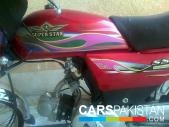 Super Star 70 cc 2010 for sale Quetta