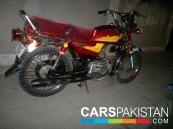 Honda CD 70 2005 For Sale in Karachi