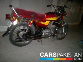 Honda CD 70 2005 For Sale, Karachi, By: Sarwar  (Private Seller)