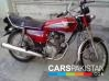 Honda CG 125 2005  For Sale, Lahore, Registered Number: Lahore