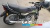 Honda CG 125 2012  For Sale, Hyderabad, Registered Number: Hyderabad
