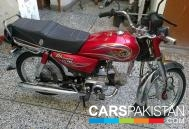Yamaha Dhoom YD 70 2012 For Sale in Rawalpindi