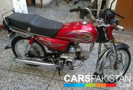 Yamaha Dhoom YD 70 2012 For Sale, Rawalpindi, By: M Waqas  (Private Seller)