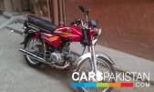 Honda CD 70 2012 for sale Sahiwal