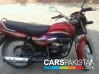 Honda Pridor 2013  For Sale, Multan, Registered Number: Multan