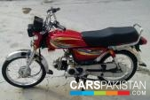 Yamaha Dhoom YD 70 2013 for sale Rawalpindi