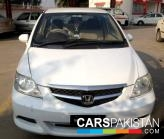 Honda City for sale located in Sahiwal