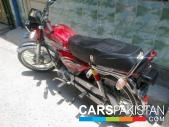 Yamaha Dhoom YD 70 2012 for sale Lahore