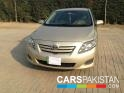 2011, Beige Golden Toyota Corolla 1.3L GLi For Sale, Lahore, Registered Number From Lahore