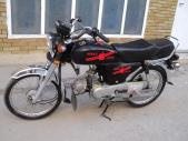Honda CD 70 2013 for sale Faisalabad