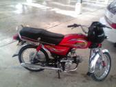 Yamaha YB 100 2011 for sale Islamabad