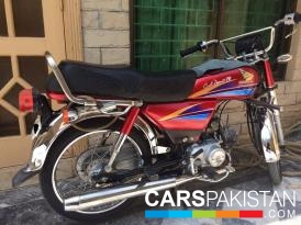 Honda CD 70 2008 For Sale, Islamabad, By: Jamal  (Private Seller)