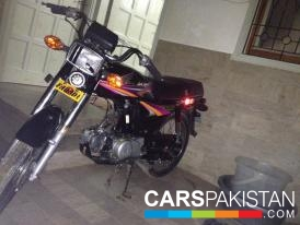 Honda CD 70 2009 For Sale, Karachi, By: Rehan Riaz  (Private Seller)