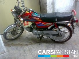 Honda CD 70 2008 For Sale, Lahore, By: Manazar  (Private Seller)