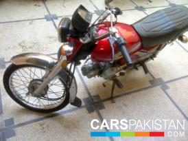 Honda CD 70 2011 For Sale, Lahore, By: Uzair  (Private Seller)