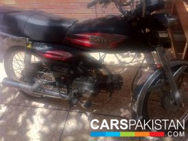 Sohrab JS 70 2008 For Sale, Lahore, By: Shahzad Bhatti  (Private Seller)