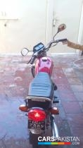 Honda CG 125 2007 For Sale, Lahore, By: Zaib Mughal  (Private Seller)