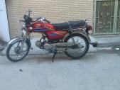 Honda CD 70 2008 for sale Rawalpindi