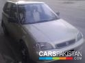 2003, Golden Suzuki Cultus VXR EFi For Sale, Islamabad, Registered Number From Islamabad