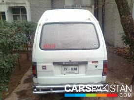2005, White Suzuki Bolan (Petrol / CNG ) For Sale, Islamabad, By: muhammad haseeb ur rehman  (Private Seller)