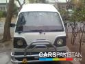 2005, White Suzuki Bolan STD For Sale, Islamabad, Registered Number From Islamabad