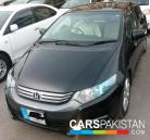 2010 Honda Insight For Sale in Islamabad