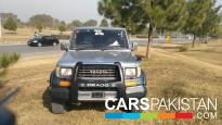 1995 Toyota Prado For Sale in Islamabad