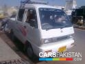 2010, White Changan Gilgit  For Sale, Karachi, Registered Number From Karachi