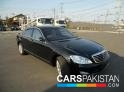 2006, Black Mercedes Benz S Class S500L LIM For Sale, Unregistered, Registered Number From Karachi