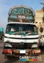 2008 Hino 300 For Sale in Karachi