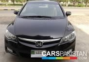 2012 Honda Civic For Sale in Lahore