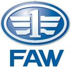 Faw Carrier for sale located in Karachi