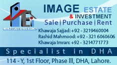 Image Estate Left Side Banner