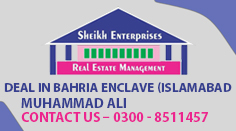 Sheikh Enterprises Left Side Banner