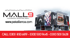 Mall 9 Left Side Banner