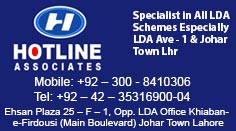 Hotline Associates left site Banner