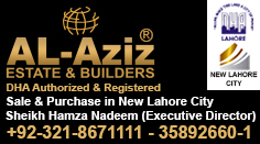 Al Aziz Left Side Banner