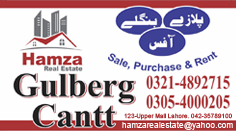 Hamza-Real-Estate Upper Mall