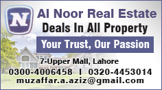 Al Noor Estate Left Side Banner